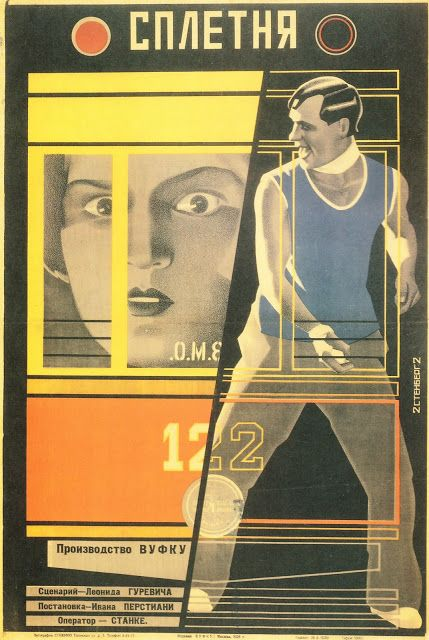 Poster for Ivan Perestiani's Gossip by Vladimir and Georgii Stenberg Stenberg Brothers, Vladimir and Georgii, were Russian designers, known for creating avant garde/constructivist theater and film posters in Moscow during the 1920's and 30's.