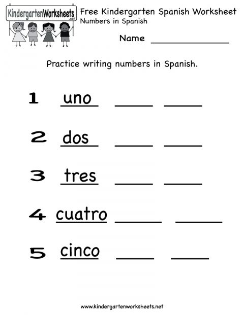 11 Free Spanish Worksheet For Kindergarten Spanish Worksheets Spanish Numbers Kindergarten Worksheets Printable