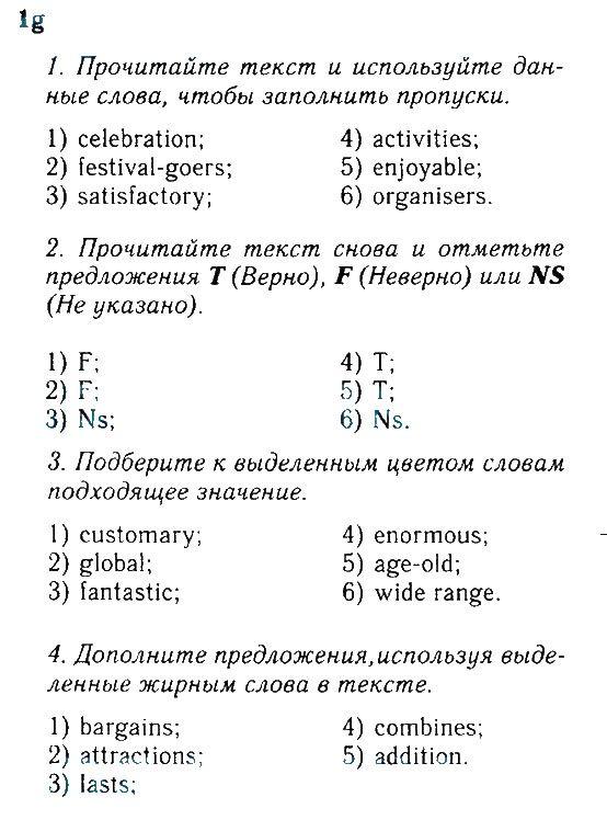 Биология 10-11каменский класс 15 краткий конспект