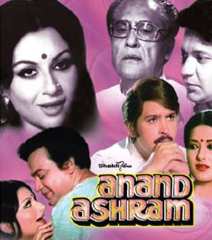 Anand Ashram Bengali Movie Online - Uttam Kumar, Sharmila Tagore , Rakesh Roshan, Moushumi Chatterjee, Ashok Kumar, Asit Sen and Utpal Dutt. Directed by Shakti Samanta. Music by Shyamal Mitra. 1977 [U] ENGLISH SUBTITLE