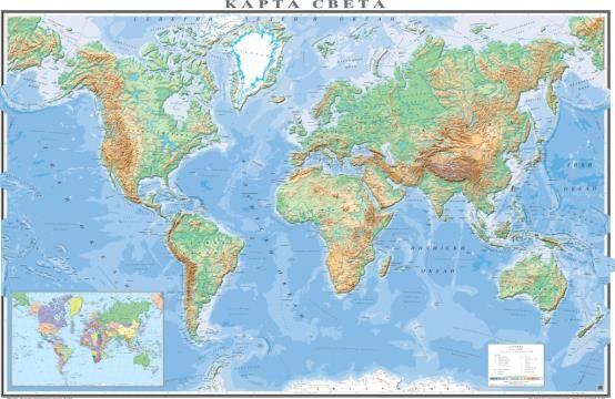 Karta Svijeta Geografska 1 Karta Sveta Geografska Karta Razmer