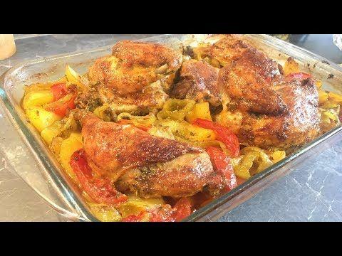 صينية دجاج بالبطاطس في الفرن بتتبيلة راااااائعة Ofenhahnchen Mit Kartoffeln Youtube Chicken Food Soup