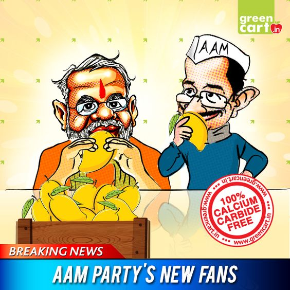 Aaj kal sabhi AAM party join kar rahe hain    What are you waiting for? #AAMParty  http://bit.ly/AAMParty