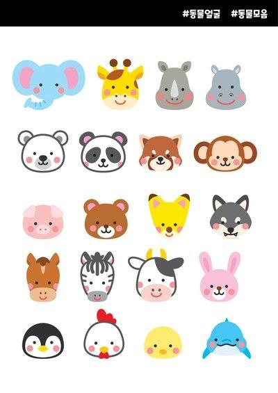 도안 귀여운 동물얼굴 모음 다운 네이버 블로그 2020 동물 얼굴 유아 미술 동물