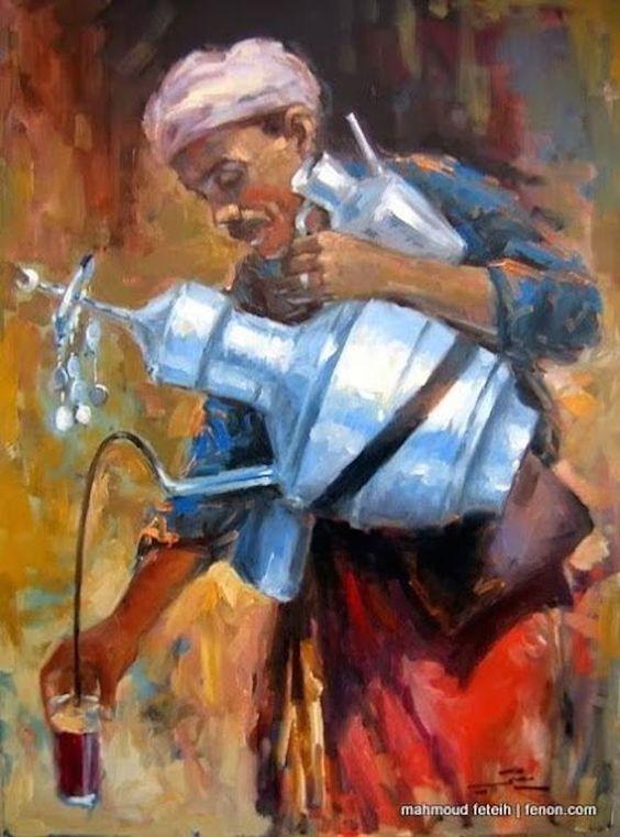 شفا وخمير يا عرقسوس بائع العرقسوس Egyptian Painting Egyptian Art Egypt Art