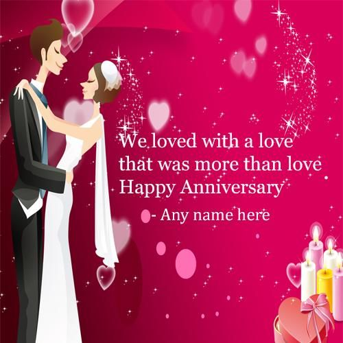 Happy Anniversary Cards With Name Edit In 2021 Happy Anniversary Cards Happy Marriage Anniversary Wedding Anniversary Wishes