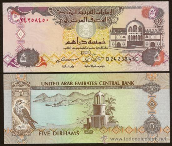 EMIRATES ARABES UNIDOS. Nuevo billete de 5 dirhams 2009