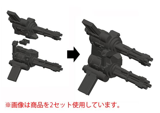 The MSG Weapon (MW) 29 Hand Gatling Gun. 2 unit become double barrelled gatling gun. EXCELLENT!