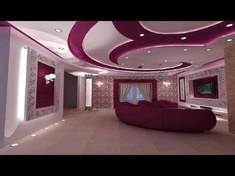 ارجات جبس كتالوج صور ارجات الجبس العالمية لأحسن ارج و الأرجات علي كوكب الارض اقواس جبسية مميزة Ceiling Design Kitchen Ceiling Design Interior Ceiling Design