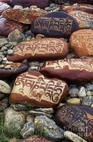 Mani Stones - Lake Manasarovar Tibet Photograph by Craig Lovell ...
