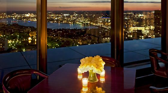 This Picture Was Taken At A Bat Mitzvah Celebration On The Roof Luxury Boston Events Pinterest