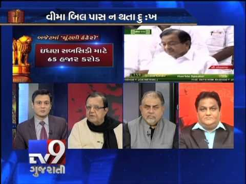 The News Centre Debate '' Interim Budget Analysis''. For more videos go to  http://www.youtube.com/gujarattv9  Like us on Facebook at https://www.facebook.com/gujarattv9 Follow us on Twitter at https://twitter.com/Tv9Gujarat