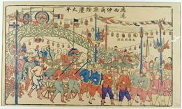 Expo: Año Nuevo Chino. 庽沪西绅商点灯庆太平  Foreign Businessmen in Shanghai Celebrating the Lantern Festival. 清道光二十三年(1843年)上海开埠,此后各国商人纷纷来沪经商,画为清末上海市民与外商共庆通商、欢度元宵的情景,是外国人入乡随俗的一个例证。In 1843, Shanghai opened its port, after which businessmen from various countries came to do business in Shanghai. This picture depicts the scene when the Shanghai local residents and foreign businessmen celebrated the Lantern Festival. It is an illustration of how foreigners were integrated into the local life in Shanghai.