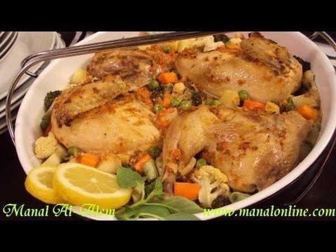 دجاج محمر مع الخضروات مطبخ منال العالم Cooking Recipes Food And Drink