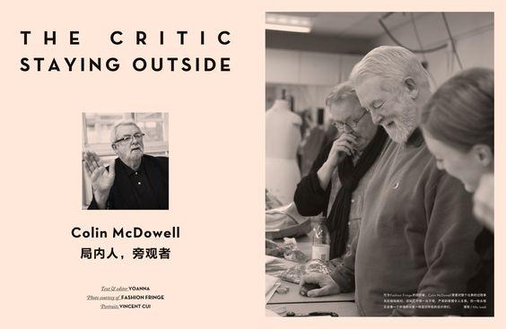 Colin McDowell & Fashion Fringe profiled in Vision magazine