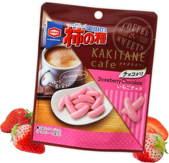 亀田の柿の種のためのオリジナルチョコレートをコーティング。チョコレートでは味わえない絶妙なハーモニー!