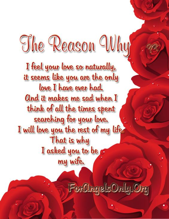 MARRIAGE PROPOSAL POEMS
