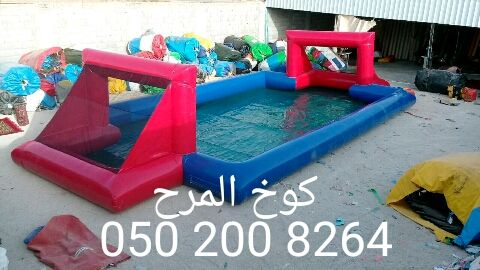 Https Koo5 Almara7 Blogspot Com Decor Toddler Bed Home Decor