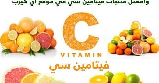 انفوجرافيك الاسنان فيتامين د صحة استشارات صحية Tv Aerials Infographic Vitamins