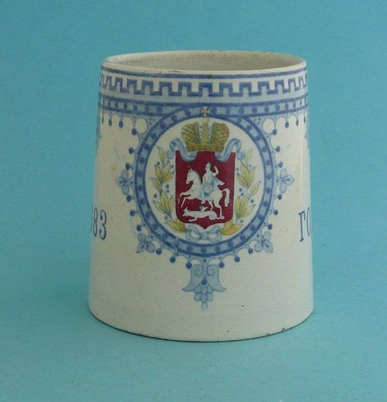 "A pottery mug with St. George under the Imperial crown.Made for the coronation of Tsar Alexander III on 15 May 1883.  ""AL"""