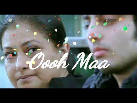 Meri Maa Ooh Maa Jab Chot Kabhi Mere Lag Jaati Th Love U Mumma Whatsapp Status Video Youtube Mothers Day Status Mothers Day Gif Mother Song