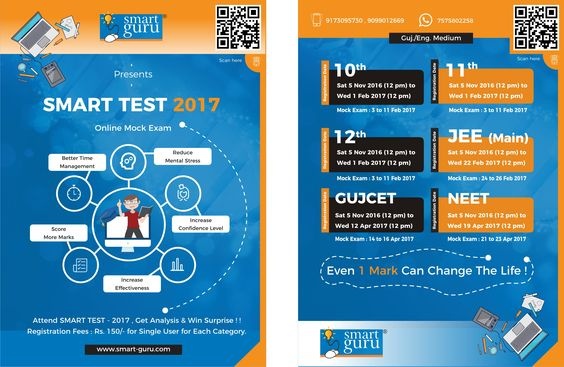 Click to #register now : Online Mock #Exam for 10th & 12th #Gujarat #Board