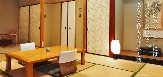 Kyoto Nanzenji Yachiyo | Ryotei Ryokan facing the approach to Nanzenji [Official HP]