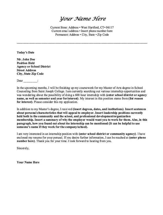 Internship Application Cover Letter Sample - http\/\/resumesdesign - follow up email after resume
