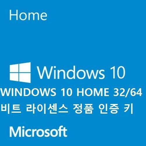 Windows 10 Home Product Key Retail Activation License Code For 5 Pc Windows 10 Windows Versions Coding