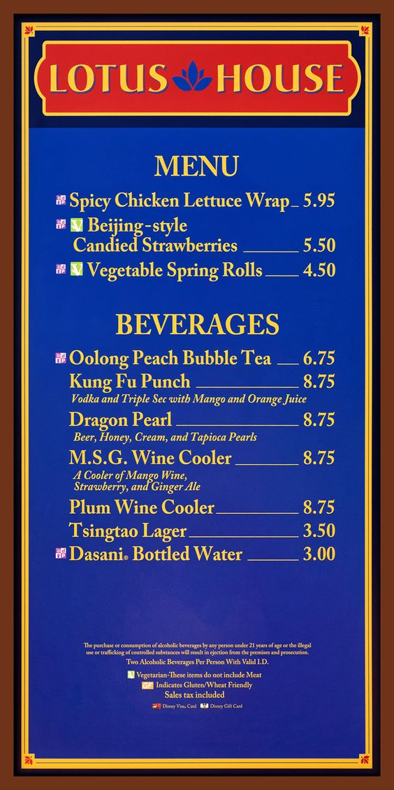 Epcot Flower And Garden 2017 Menu Board And Prices For The Lotus House Vegetable Spring Rolls Epcot Menu