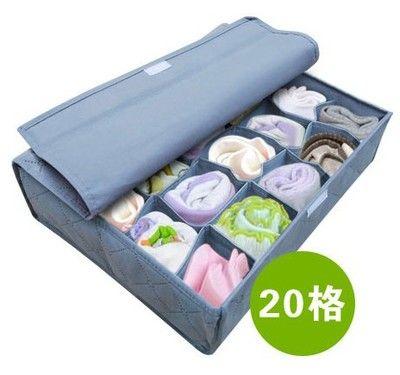 Bamboo Charcoal Organizer Drawer Closet Sock Underwear Scarf Storage Box 20 Case