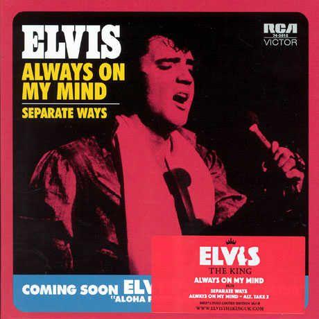 Elvis | Always On My Mind | 1972