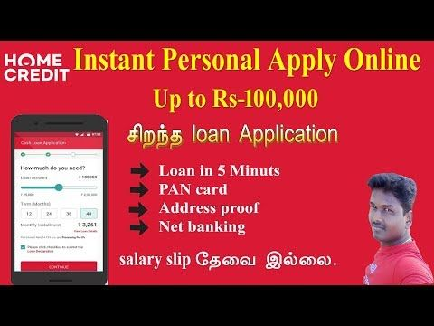 Home Credit Customer Care Number 7477479417 Youtube In 2020 Personal Loans How To Apply Person