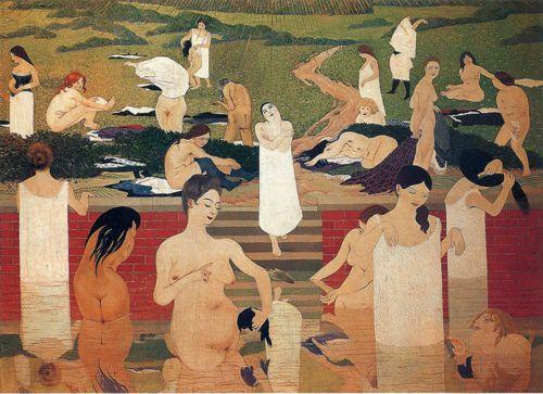 Félix Vallotton (1865-1925), Le Bain au Soir D'été, 1893
