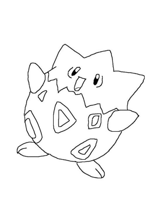 Pokemon Ausmalbilder Zum Ausdrucken Gratis In 2020 Pokemon Ausmalbilder Ausmalbilder Zum Ausdrucken Ausmalbilder