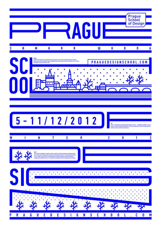 kulachek Prague School of Design Christmas poster