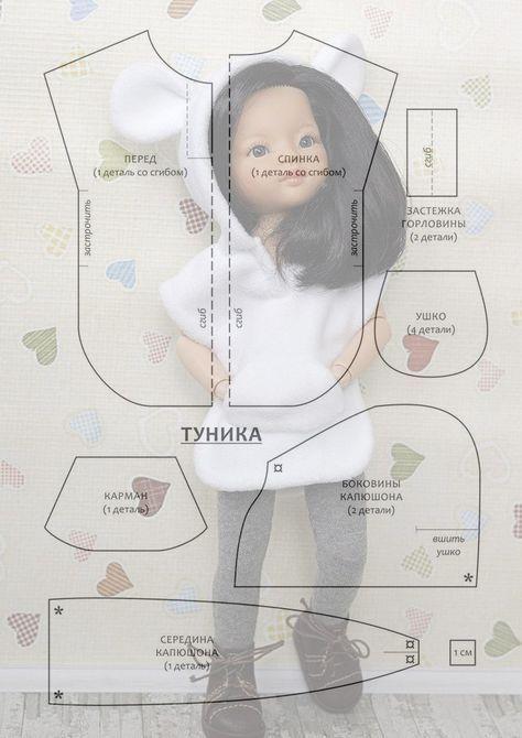 Альбом №4 Выкройки для куклы Паола- Рейна. – 32 photos | VK
