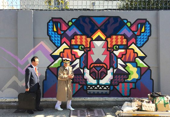 Rukkit Kuanhawate: design, formas e padrões geométricos com muita cor