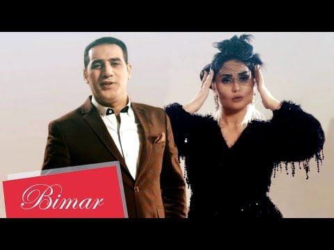 Sebnem Tovuzlu Terlan Novxani Bimar Official Clip 2018 Youtube Youtube Entertainment Muzik