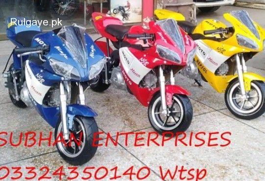 Rulgaye Latest Brand New Mini Heavy Bikes Atv Quad Avail In