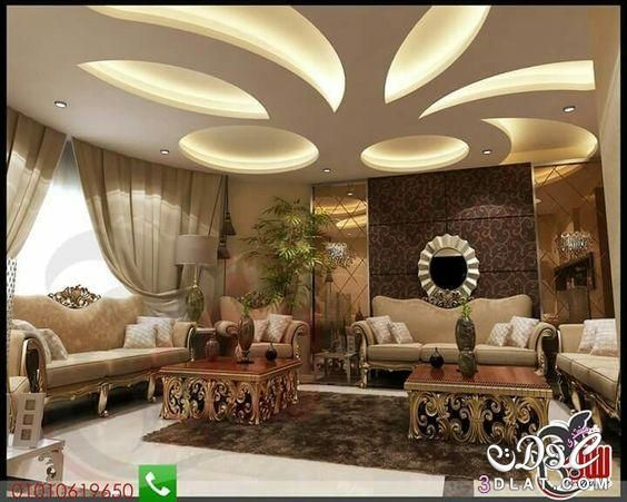 ديكورات مودرن 2018 بورد نوم مجالس صالونات 3dlat Net 29 17 0070 Ceiling Design Living Room Ceiling Design Coffered Ceiling Design