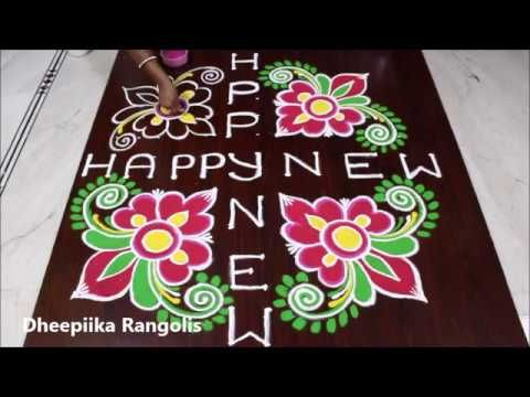 Happy New Year 2020 Rangoli Design With 14 Dots New Year Muggulu Dheepiika Rangolis Youtube Rangoli Designs With Dots New Year Rangoli Rangoli Designs