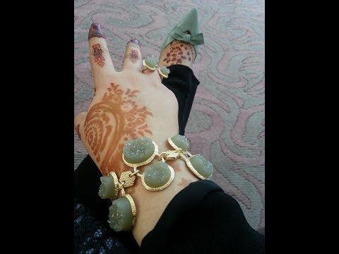 الفيديو المطلوب مني بكثرة تسمين اليدين والحصول على يدين جميلتين Youtube Youtube Gold Bracelet Gold