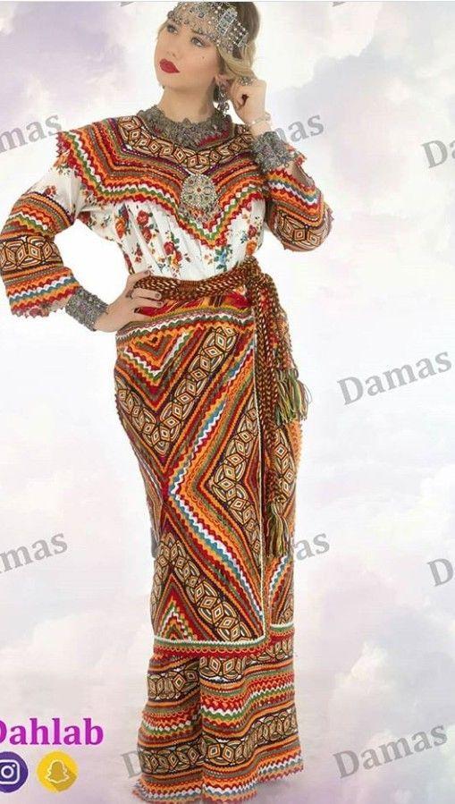 Kabyle Dress Berber Berber Dress Kabyle Traditional Dresses Maxi Dress Prom Dresses Long