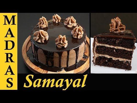 Coffee Cake Recipe In Tamil Cake With Buttercream Frosting In