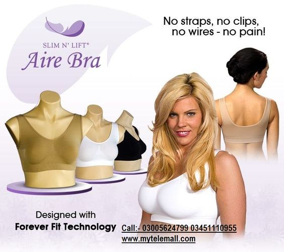 Televantage Aire Bra in Pakistan.  For Order: Call 03005624799 03115624799 03451110955 03451110956