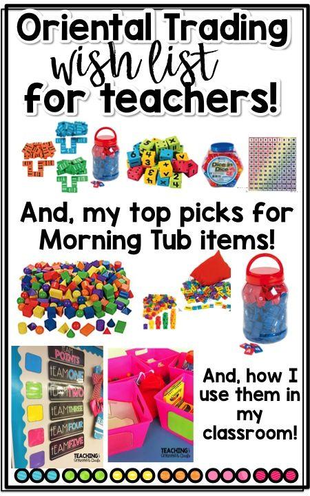 Oriental Trading Wish List for Teachers!