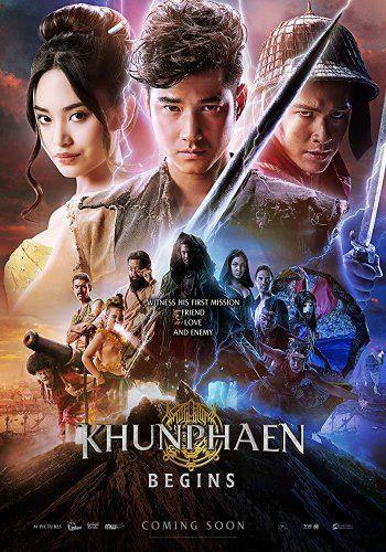 ขุนแผน ฟ้าฟื้น เต็ม เรื่อง ดู หนัง ออนไลน์ {ขุนแผน ฟ้าฟื้น เต็มเรื่องฟรี  2019} [Khun Phaen Begins] - Thai Movie 2019 - 2020 ในปี 2020 | หนังรักโรแมนติก,  หนังแฟนตาซี, หนัง