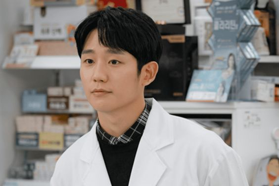 Here's The First Look At Jung Hae In's Character In His Romance Drama With Han Ji Min