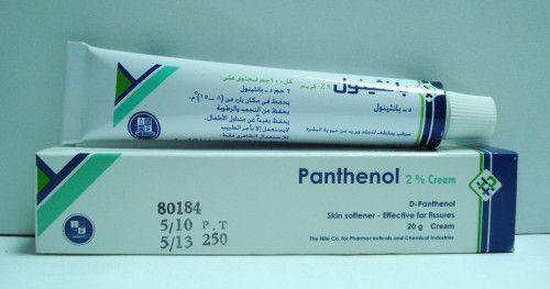 علاج سرعة القذف Personal Care Toothpaste